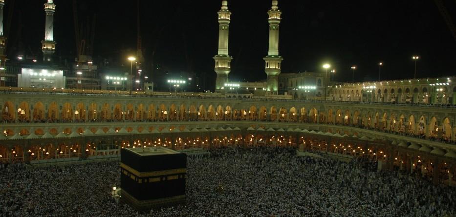 mecca-66985_1280