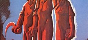 Oct'34-UHP-cartel