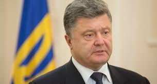 El presidente de Ucrania Poroshenko