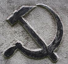 220px-Hammer_and_sickle1234565643256